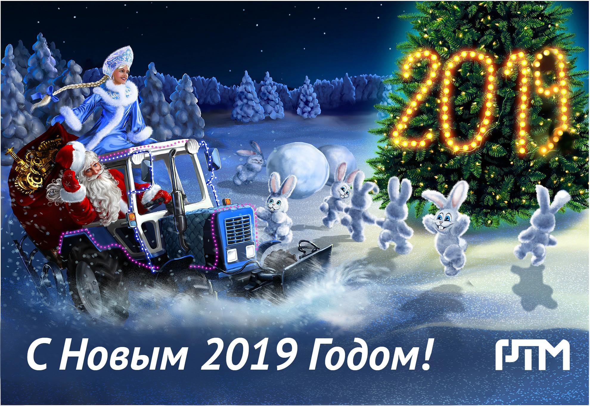 С новым 2003 годом открытки, открытки