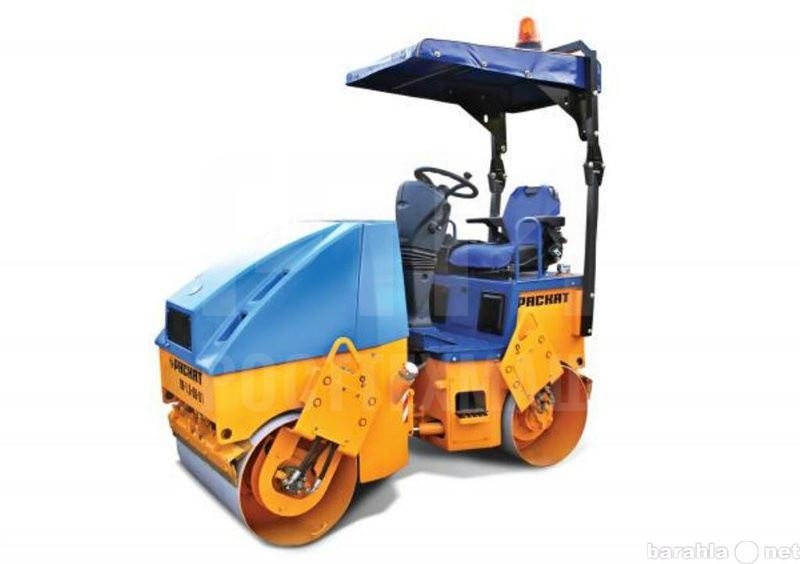Купить Каток тротуарный РАСКАТ RV-1,5 DD и другие модели от производителей DM, Dunapac, LiuGong, XCMG, XGMA, Раскат, Bomag, низкие цены и выгодные условия от компании РостТехМаш!