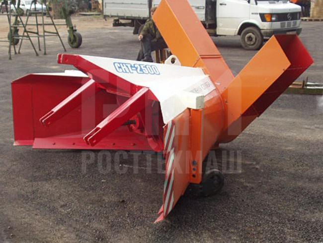 Купить Снегоочиститель задний СНТ 2500 и другое оборудование для уборки снега по низкой цене и на выгодных условиях от компании РостТехМаш!
